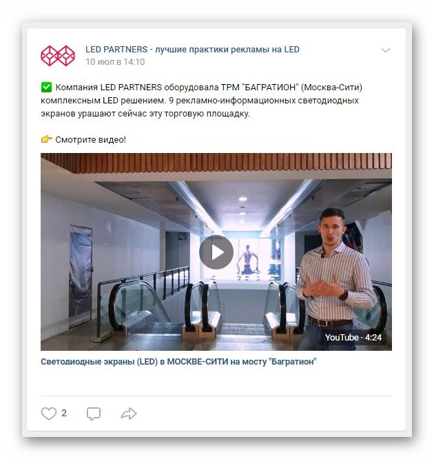 Вопреки кризису: завоевать интерес клиента с помощью блога. Кейс b2b-индустрии, где все сократилось